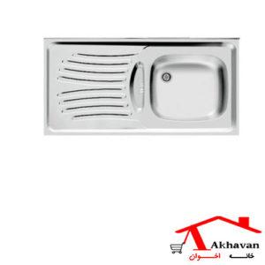 سینک ظرفشویی روکار کد 123 اخوان