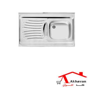 سینک ظرفشویی روکار کد 125 اخوان - خانه اخوان
